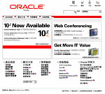 Screenshot of Oracle.tw Homepage with Chinese Muli-bit Characters. Click for a larger image.